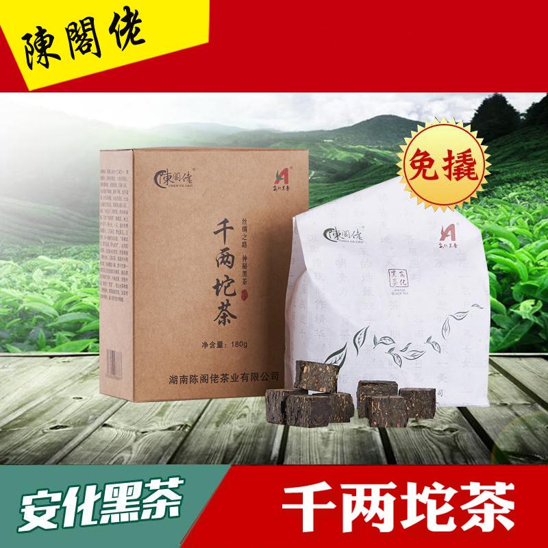 千两坨茶180g(安化黑茶)