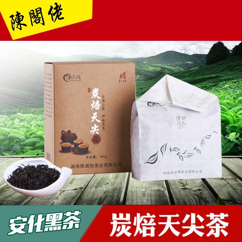 炭培天尖180g(安化黑茶)