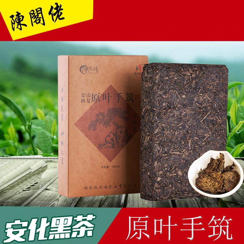 修山手筑原味1000g(安化黑茶)