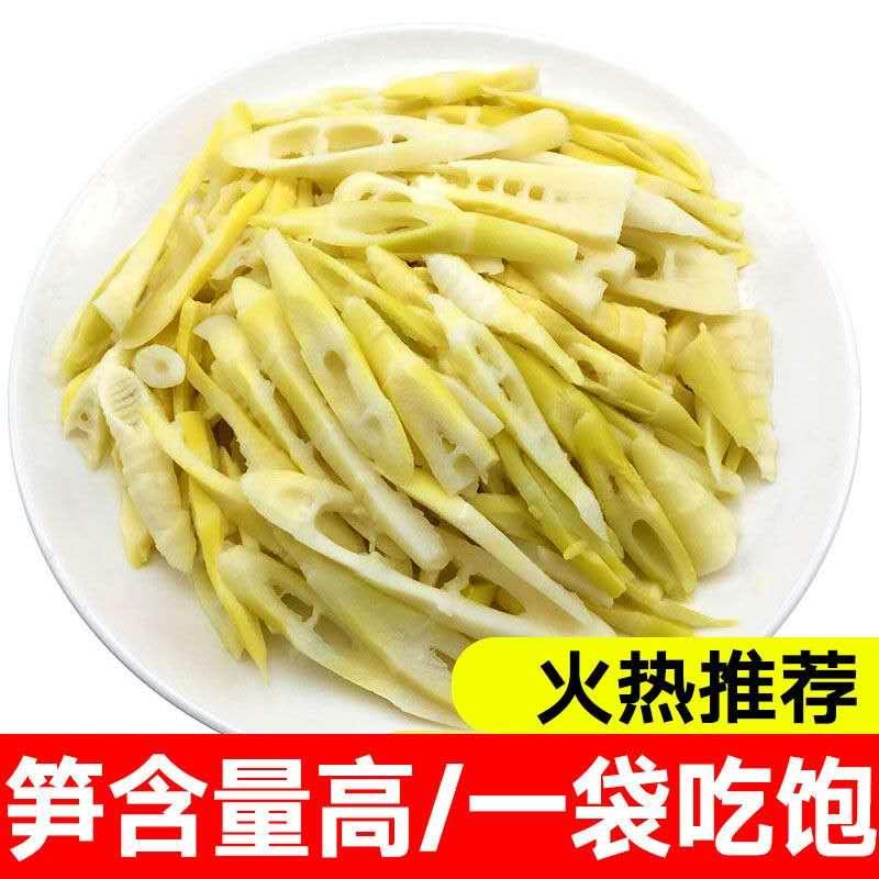 江西  鲜嫩竹笋 500g*2包