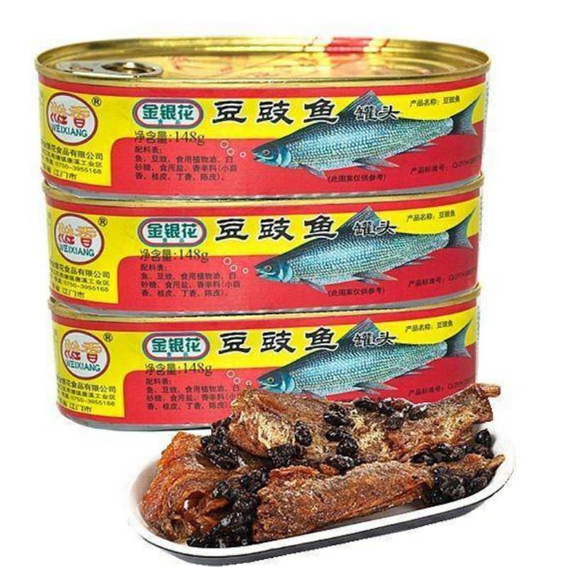 优质豆鼓罐头鱼5罐