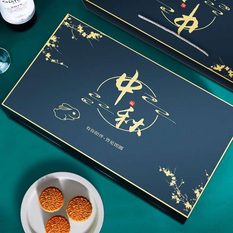 中秋月饼礼盒 50g*6个