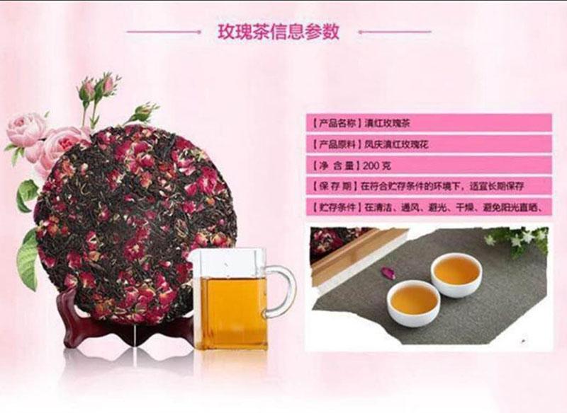 abaa玫瑰花茶3.jpg