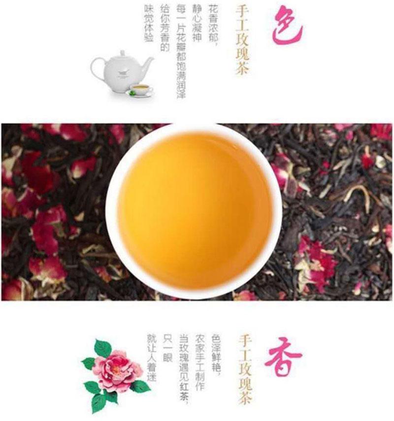 abaa玫瑰花茶5.jpg