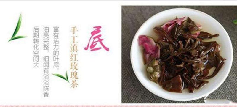 abaa玫瑰花茶6.jpg