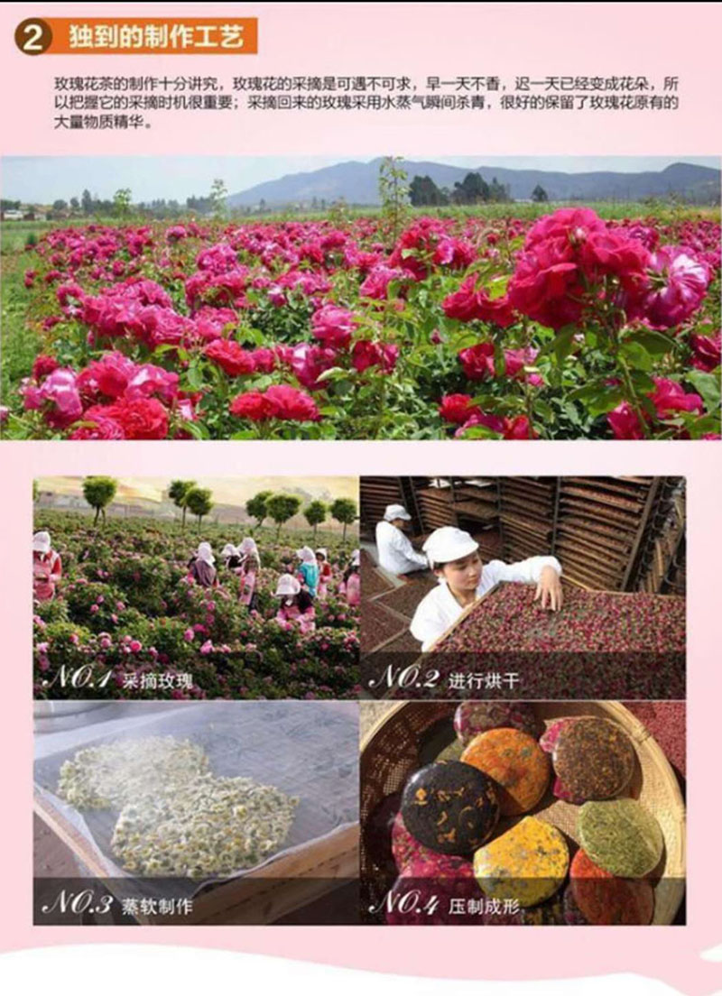 abaa玫瑰花茶8.jpg