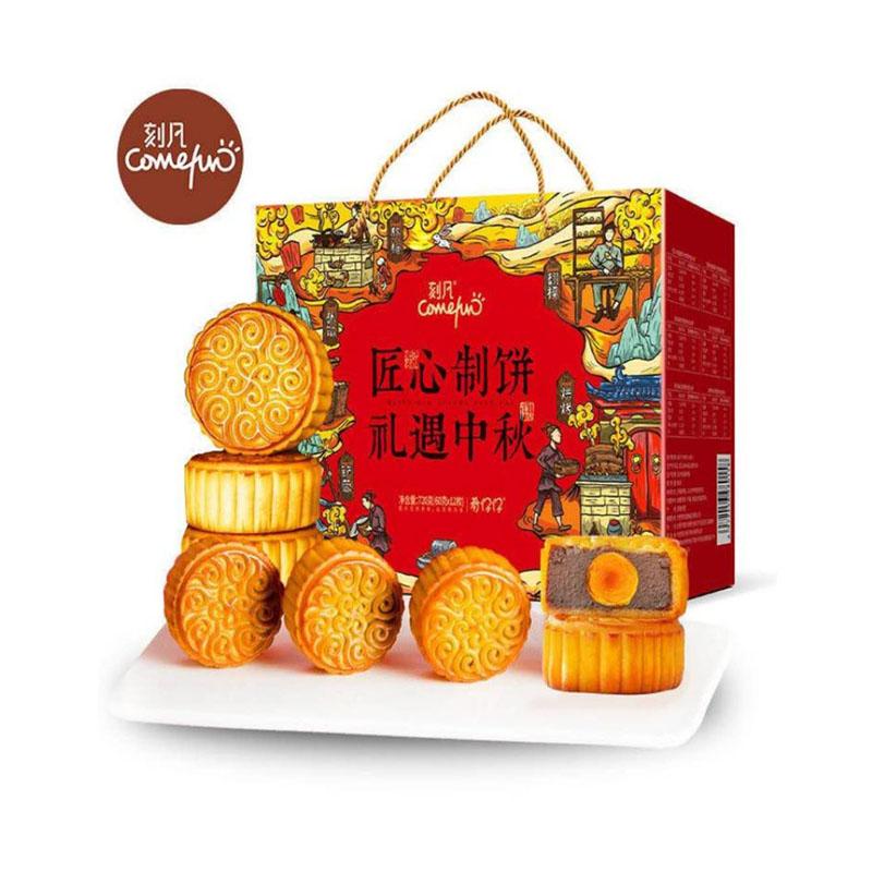 中秋广式月饼礼盒 720g12枚