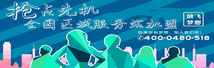 招商图片2.jpg