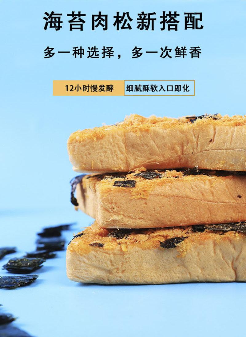 海苔早餐8.jpg