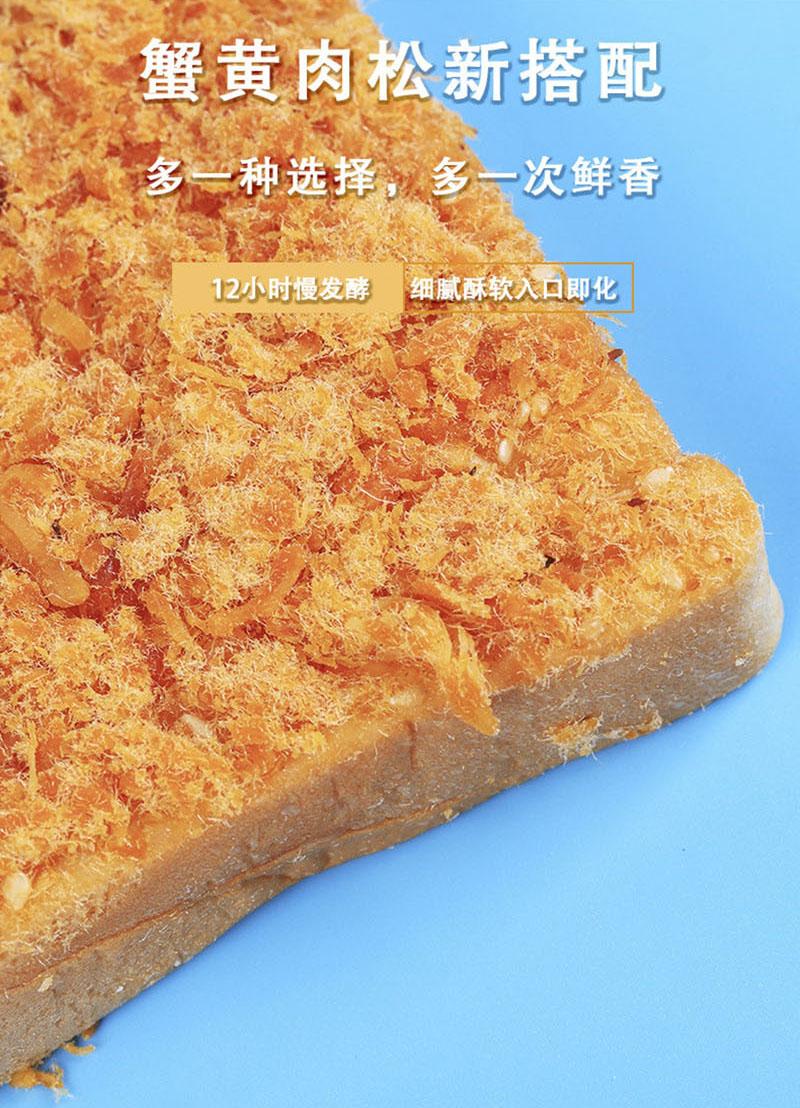 海苔早餐9.jpg