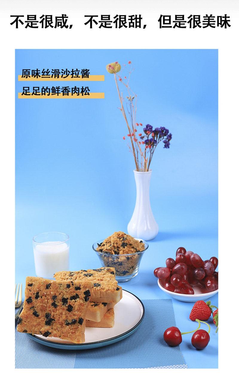 海苔早餐12.jpg