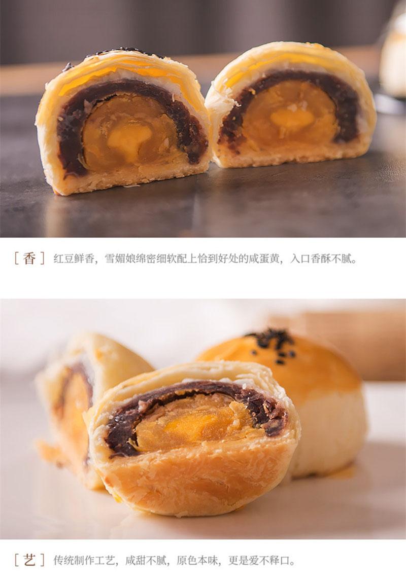 bb蛋黄酥9.jpg