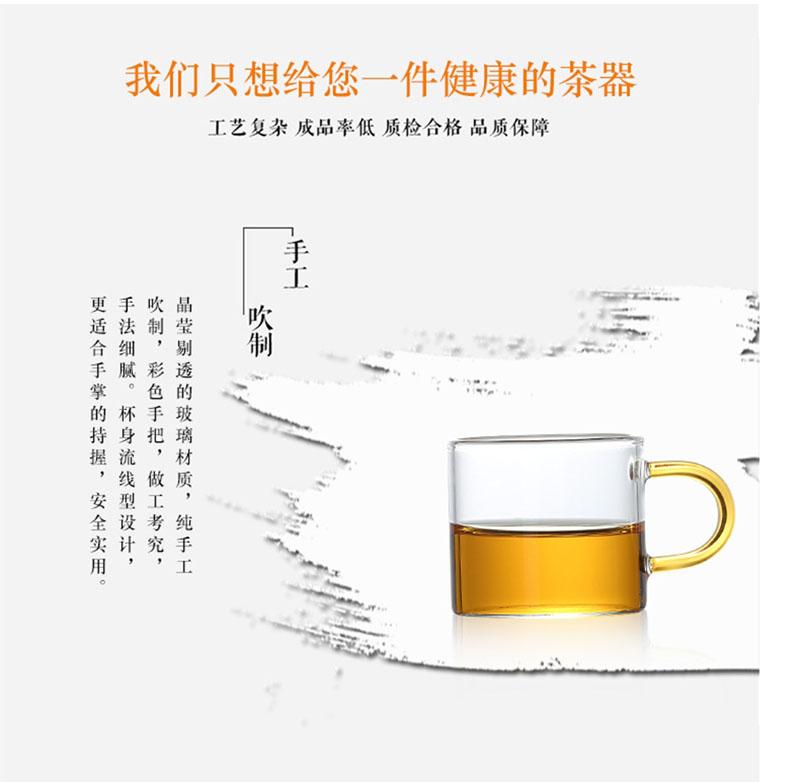 baa小茶杯13.jpg