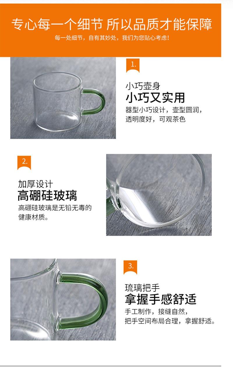 baa小茶杯14.jpg