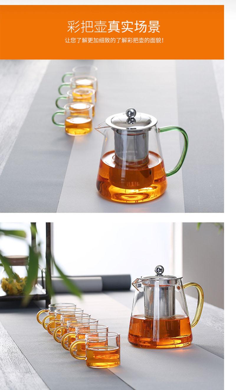 baa小茶杯15.jpg