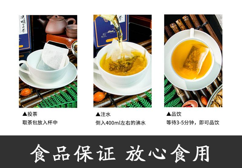 baaaaa菊花茶12.jpg