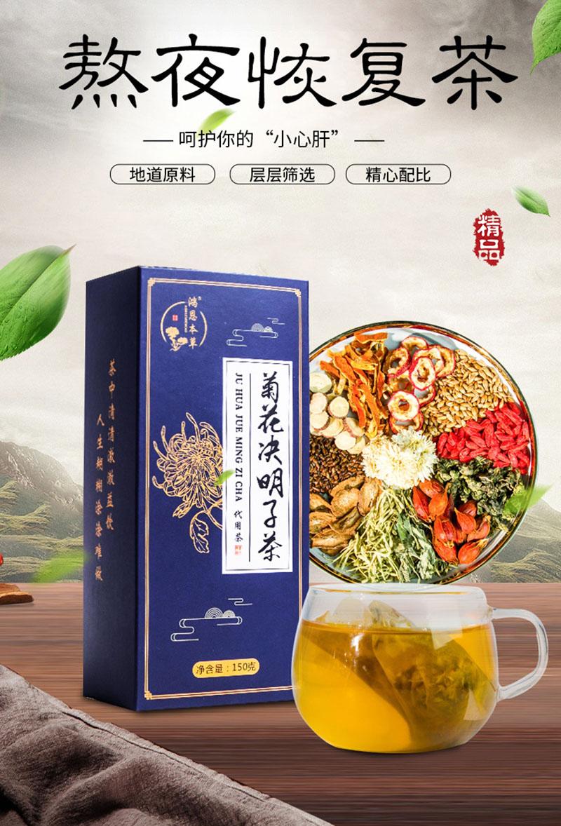 baaaaa菊花茶5.jpg