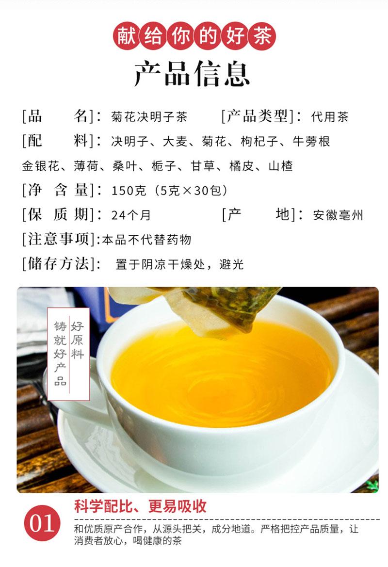 baaaaa菊花茶6.jpg