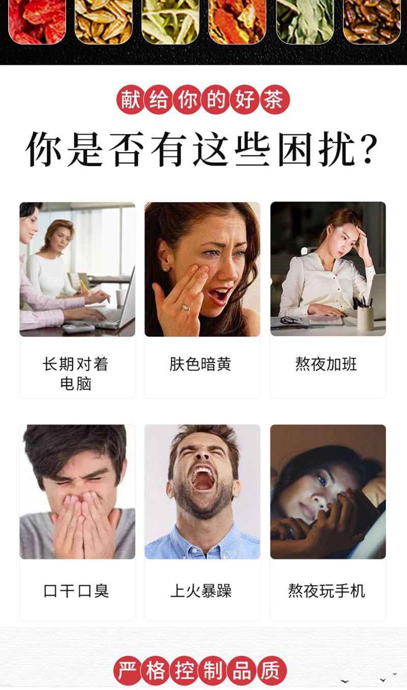 baaaaa菊花茶9.jpg