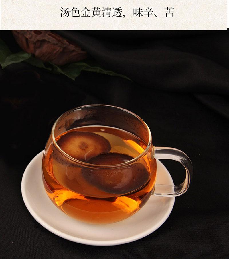 bba橘红片8.jpg